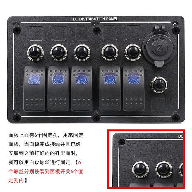 3 Pin Aluminium Switch Panel DC Distribution Panel with Cigar lighter power socket